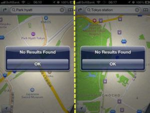 apple maps search
